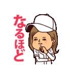 うつろめ女子・野球編(個別スタンプ:27)