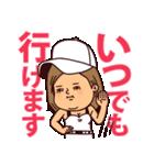 うつろめ女子・野球編(個別スタンプ:29)