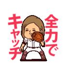 うつろめ女子・野球編(個別スタンプ:30)