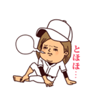 うつろめ女子・野球編(個別スタンプ:32)