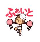 うつろめ女子・野球編(個別スタンプ:35)