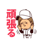 うつろめ女子・野球編(個別スタンプ:36)