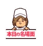 うつろめ女子・野球編(個別スタンプ:37)