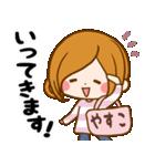 ♦やすこ専用スタンプ♦③無難に使えるセット(個別スタンプ:04)