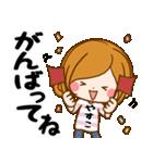 ♦やすこ専用スタンプ♦③無難に使えるセット(個別スタンプ:06)