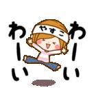 ♦やすこ専用スタンプ♦③無難に使えるセット(個別スタンプ:08)