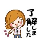 ♦やすこ専用スタンプ♦③無難に使えるセット(個別スタンプ:09)