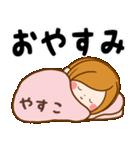 ♦やすこ専用スタンプ♦③無難に使えるセット(個別スタンプ:39)