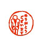 モニョハンコ【敬語男性編】(個別スタンプ:1)
