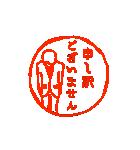 モニョハンコ【敬語男性編】(個別スタンプ:3)