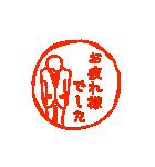 モニョハンコ【敬語男性編】(個別スタンプ:4)