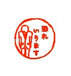モニョハンコ【敬語男性編】(個別スタンプ:5)