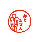 モニョハンコ【敬語男性編】(個別スタンプ:7)