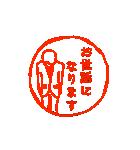 モニョハンコ【敬語男性編】(個別スタンプ:8)