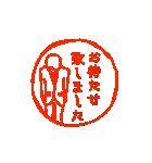 モニョハンコ【敬語男性編】(個別スタンプ:9)