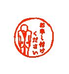 モニョハンコ【敬語男性編】(個別スタンプ:10)