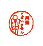 モニョハンコ【敬語男性編】(個別スタンプ:12)