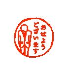 モニョハンコ【敬語男性編】(個別スタンプ:14)