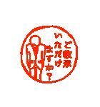 モニョハンコ【敬語男性編】(個別スタンプ:16)
