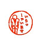 モニョハンコ【敬語男性編】(個別スタンプ:17)