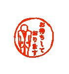 モニョハンコ【敬語男性編】(個別スタンプ:18)