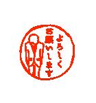 モニョハンコ【敬語男性編】(個別スタンプ:20)