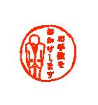 モニョハンコ【敬語男性編】(個別スタンプ:22)