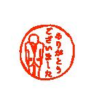 モニョハンコ【敬語男性編】(個別スタンプ:24)