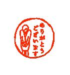 モニョハンコ【敬語女性編】(個別スタンプ:01)