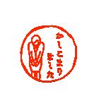 モニョハンコ【敬語女性編】(個別スタンプ:02)