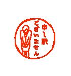 モニョハンコ【敬語女性編】(個別スタンプ:03)