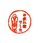 モニョハンコ【敬語女性編】(個別スタンプ:04)