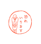 モニョハンコ【敬語女性編】(個別スタンプ:05)