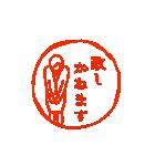 モニョハンコ【敬語女性編】(個別スタンプ:06)