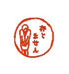 モニョハンコ【敬語女性編】(個別スタンプ:07)