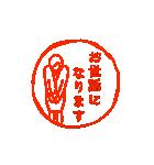 モニョハンコ【敬語女性編】(個別スタンプ:08)
