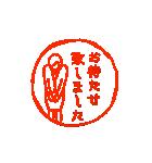 モニョハンコ【敬語女性編】(個別スタンプ:09)