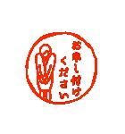 モニョハンコ【敬語女性編】(個別スタンプ:10)