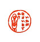 モニョハンコ【敬語女性編】(個別スタンプ:11)
