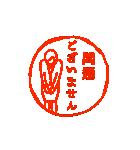 モニョハンコ【敬語女性編】(個別スタンプ:12)