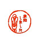 モニョハンコ【敬語女性編】(個別スタンプ:13)