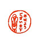 モニョハンコ【敬語女性編】(個別スタンプ:14)