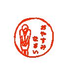 モニョハンコ【敬語女性編】(個別スタンプ:15)