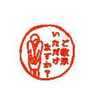 モニョハンコ【敬語女性編】(個別スタンプ:16)