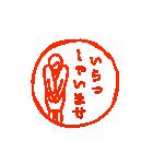 モニョハンコ【敬語女性編】(個別スタンプ:17)