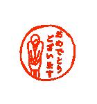 モニョハンコ【敬語女性編】(個別スタンプ:19)