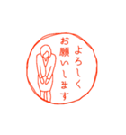 モニョハンコ【敬語女性編】(個別スタンプ:20)
