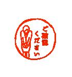 モニョハンコ【敬語女性編】(個別スタンプ:21)