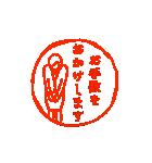 モニョハンコ【敬語女性編】(個別スタンプ:22)