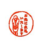 モニョハンコ【敬語女性編】(個別スタンプ:23)